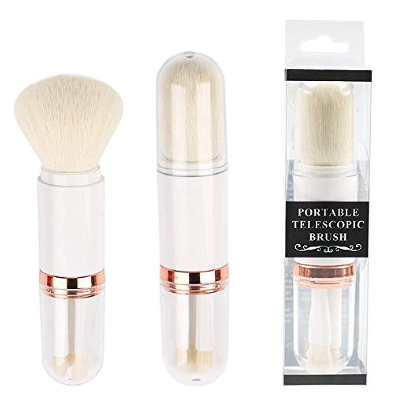 Makeup brushes 4で1化粧ブラシポータブル開閉式カバー三つ折りヘッドWantonパウダーブラシアイシャドウブラシ美容ツール suits (Color : White)