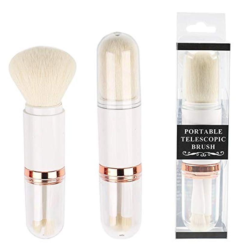 平らにする直感傷つけるMakeup brushes 4で1化粧ブラシポータブル開閉式カバー三つ折りヘッドWantonパウダーブラシアイシャドウブラシ美容ツール suits (Color : White)