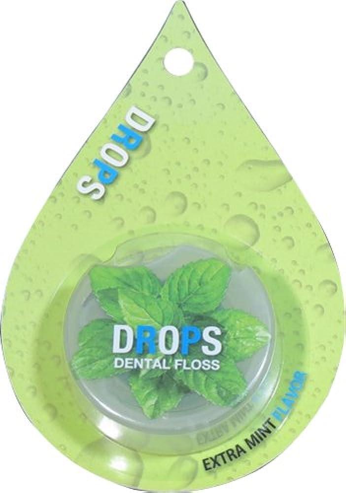 パッチ人気忙しいDrops(ドロップス) - Extra Mint
