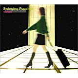 Amazon.co.jp: Swinging Popsicl...