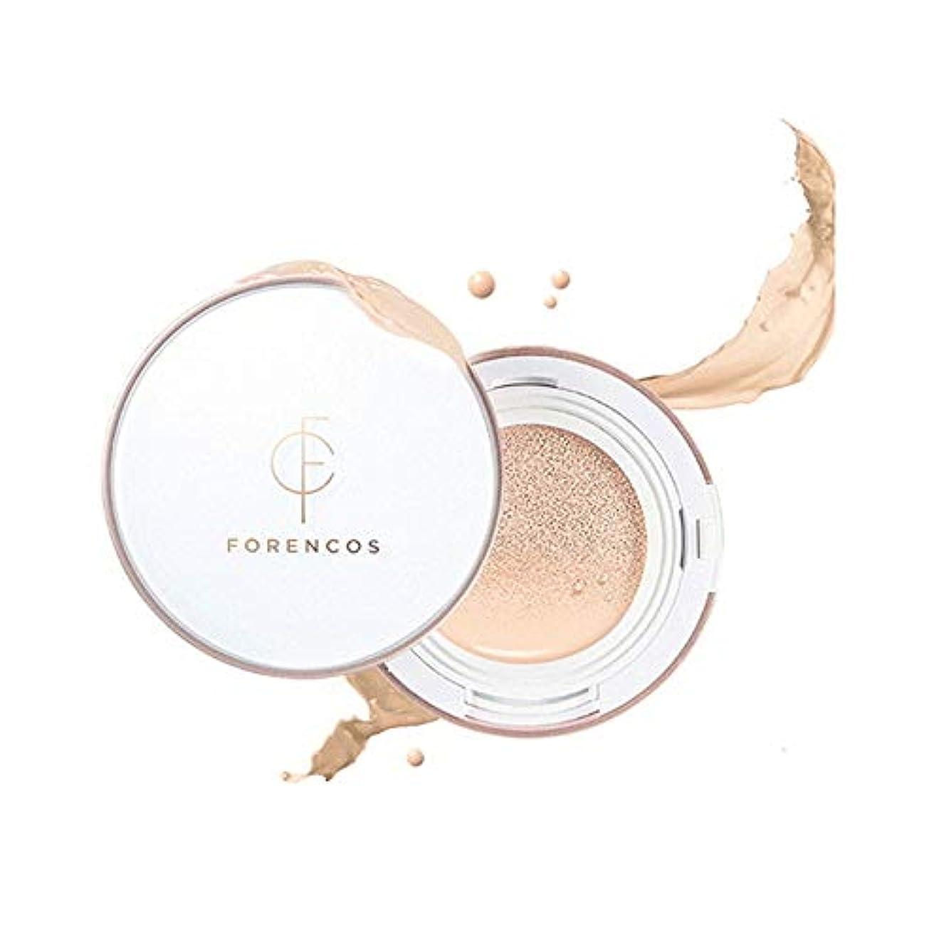 サロン手つかずの特異な[Forencos] フォレンコス フルカバークッション #ライトベージュ SPF50+ PA+++ Full Cover Cushion(Light Beige) - Perfect Magic Cover Foundation Hydrating Matte Finish Gorgeouse Look Makeup Korean Cosmetics ファンデーション