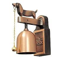 アイワ金属 マンションチャイム ジャーマンブロンズ(1箱・2個価格) AP-011G