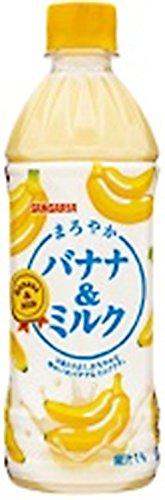 まろやかバナナ&ミルク 500ml ×24本
