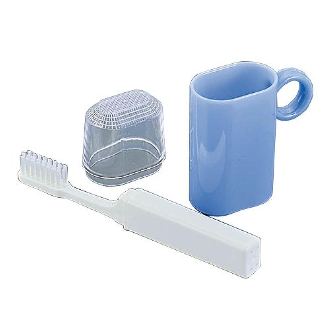 キリン支払う貨物コップ付歯ブラシセット ブルー