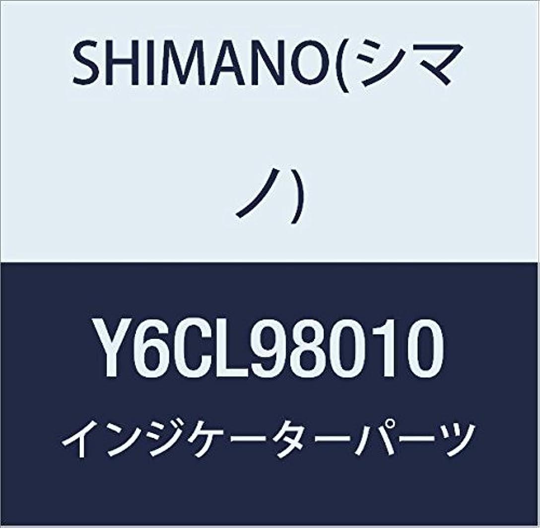 保安感じるパラダイスSHIMANO(シマノ) インジケーターカバー&固定ネジ M2.5×7 SB-4S35 Y6CL98010