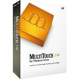 グレープシティ MultiTouch for Windows Forms 1.0J 1開発L