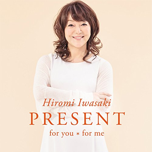 PRESENT for you * for me(初回限定盤)(DVD付)