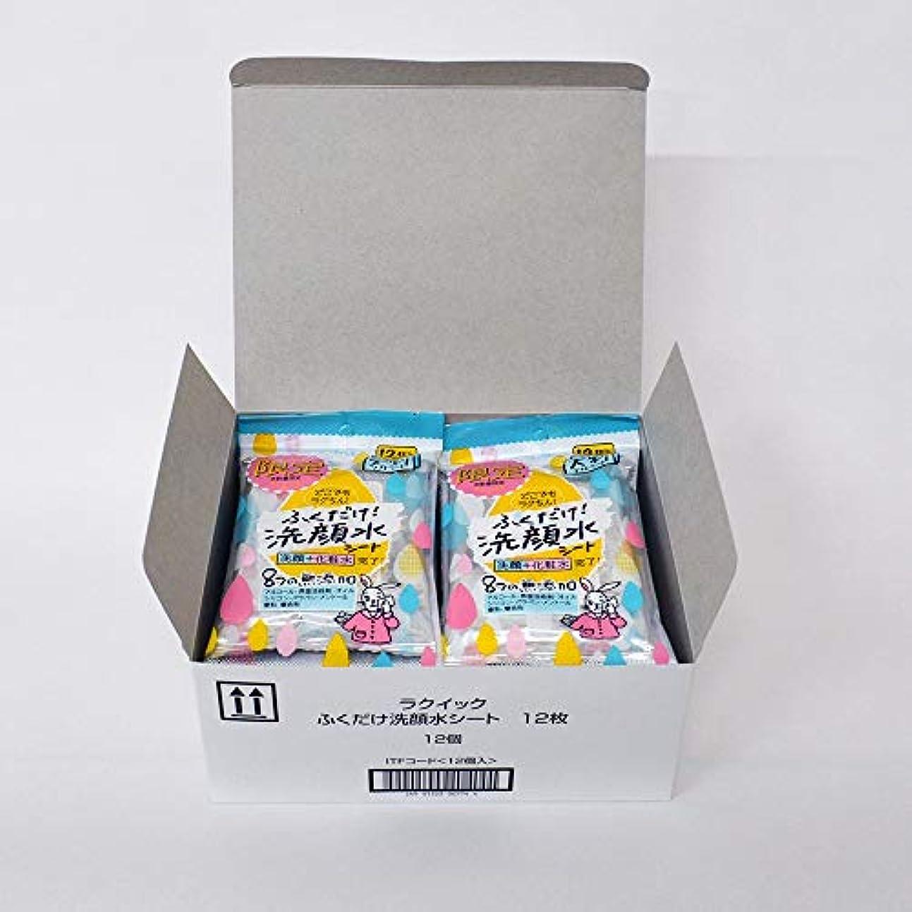 【Amazon.co.jp 限定】 ラクイック 大判シート12枚入り 12個セット