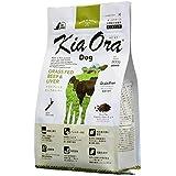 KiaOra キアオラ ドッグフード グラスフェッドビーフ&レバー 800g グレインフリー 牛 全犬種 全年齢