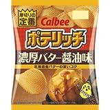 カルビー ポテリッチ 濃厚バター醤油味 1箱(12袋)
