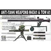 AFVクラブ 1/35 M40A1無反動砲 & TOW A1ミサイル