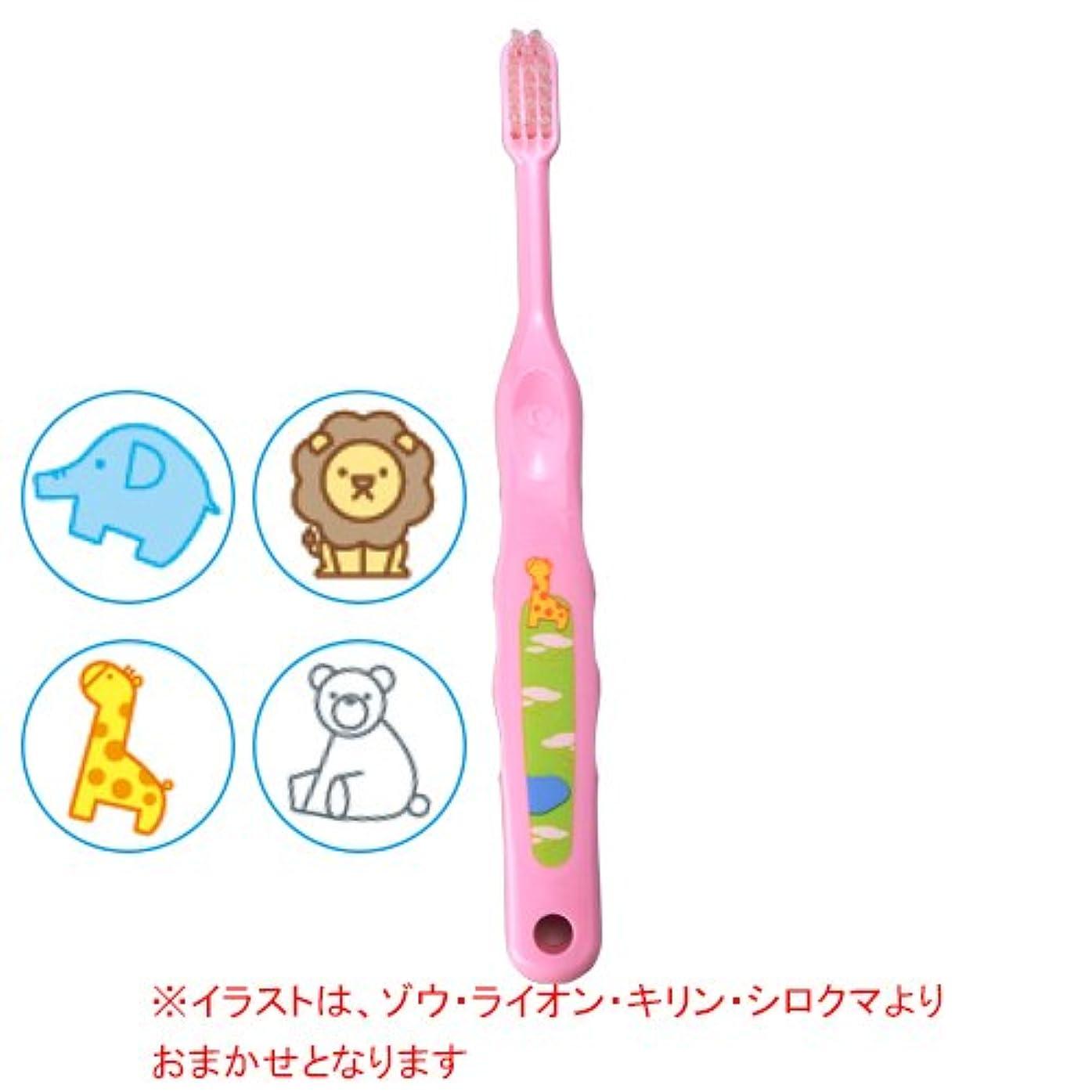 Ciメディカル Ci なまえ歯ブラシ 502 (ふつう) (乳児から小学生向) 1本  (ピンク)