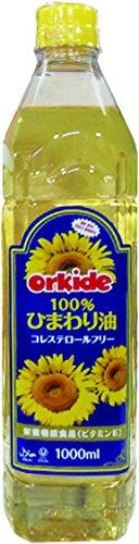 オルキデ トルコのひまわり油 1L