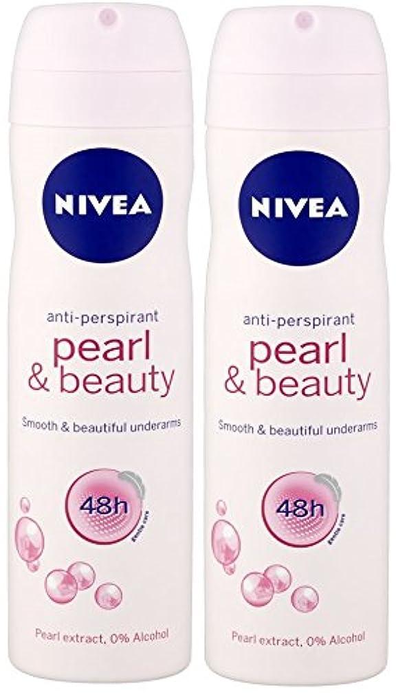 適応的接続されたを除くNivea Pearl and Beauty Deodorant/Anti-perspirant Spray (Set of 2)(Ship from India)