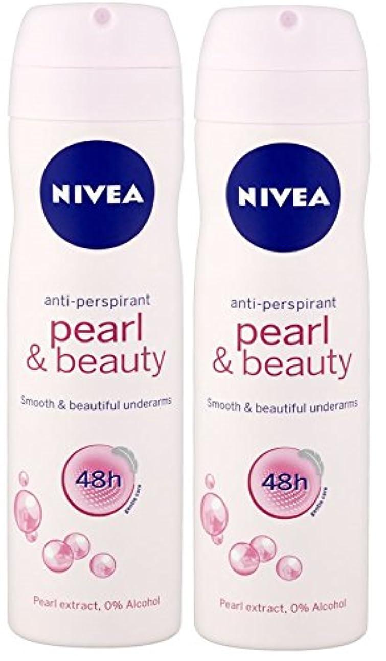 枯渇休眠ためにNivea Pearl and Beauty Deodorant/Anti-perspirant Spray (Set of 2)(Ship from India)