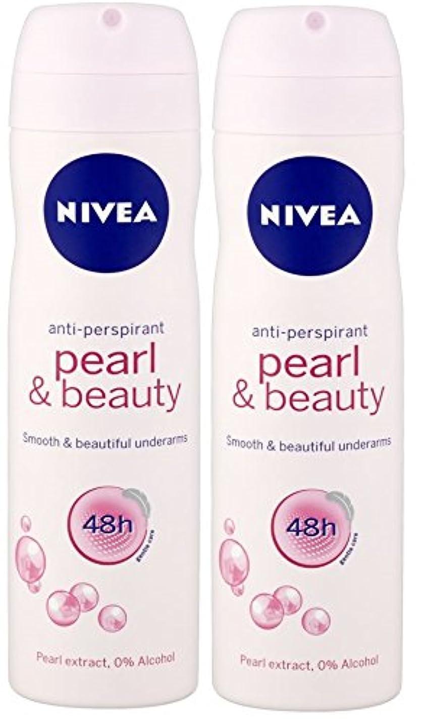 無限大ハシーだますNivea Pearl and Beauty Deodorant/Anti-perspirant Spray (Set of 2)(Ship from India)
