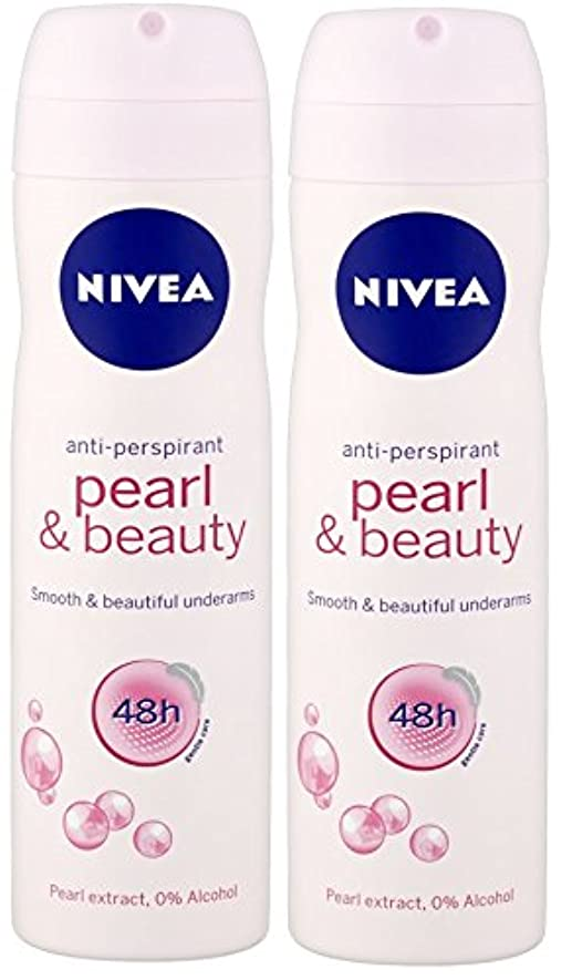 祝福着服克服するNivea Pearl and Beauty Deodorant/Anti-perspirant Spray (Set of 2)(Ship from India)