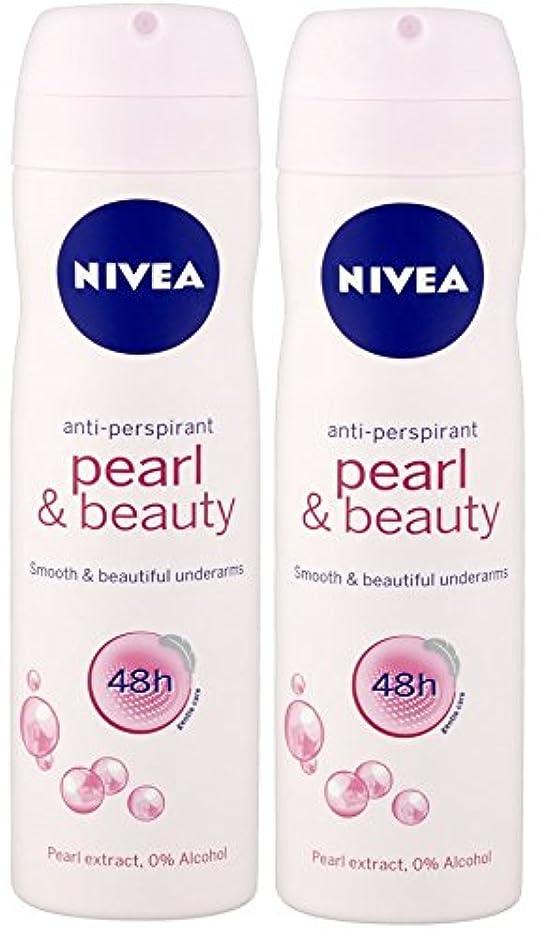 救急車ツールビジターNivea Pearl and Beauty Deodorant/Anti-perspirant Spray (Set of 2)(Ship from India)