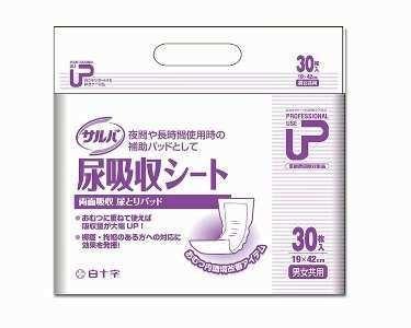 [紙おむつ:パッドタイプ]PUサルバ尿吸収シート 30枚×6袋 [33049]