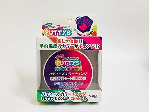 シリコン 粘土 PUTTYS パティーズ カラーチェンジ 50g (パープルピンク)