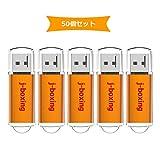 J-boxing 50個セット USB メモリ 256MB フラッシュドライブ 低容量 USB 2.0スティック オレンジ