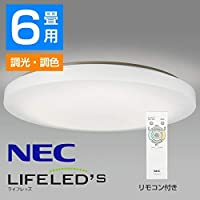 NEC LEDシーリングライト シンプル おしゃれ リフォーム リノベーション 調光調色 リモコン付 6畳