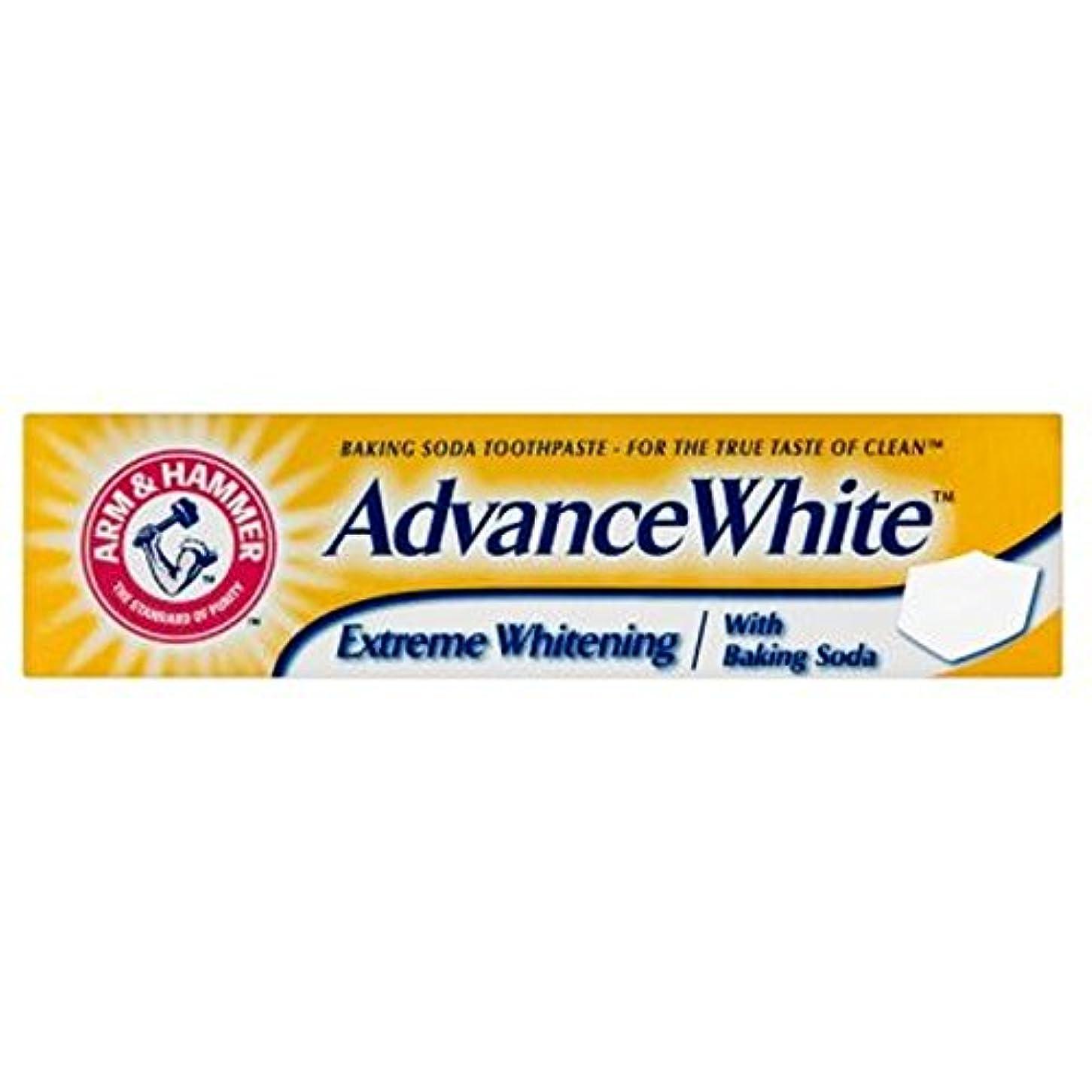 低い虚弱後方に重曹歯磨き粉75ミリリットルをホワイトニングアーム&ハンマー事前白極端 (Arm & Hammer) (x2) - Arm & Hammer Advance White Extreme Whitening Baking...