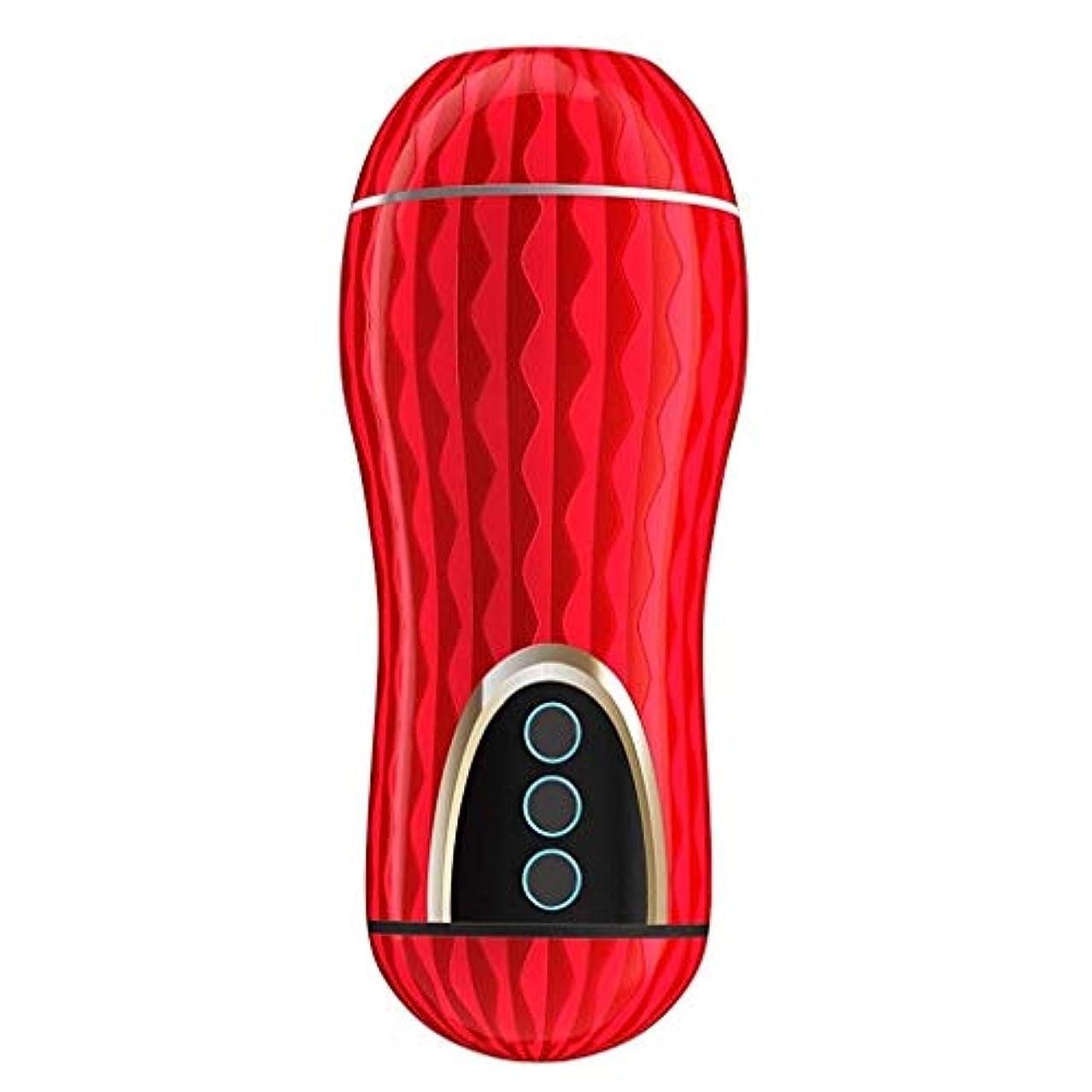 ブラウズ買い物に行くパワーセル男性リラクゼーションカップ吸いおもちゃシリコンSùctìオンカップルプレイ、男性専用包装用のカッププレジャーベストギフト (Color : 赤)