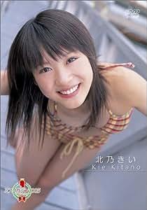 北乃きい ミスマガジン2005 [DVD]