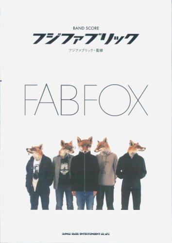 バンドスコア フジファブリック/FAB FOX (バンド・スコア)の詳細を見る