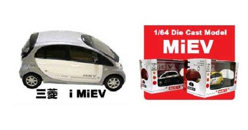 □【童友社】1/64スケール次世代電気自動車 i MiEV(アイミーブ)DOYUSHA