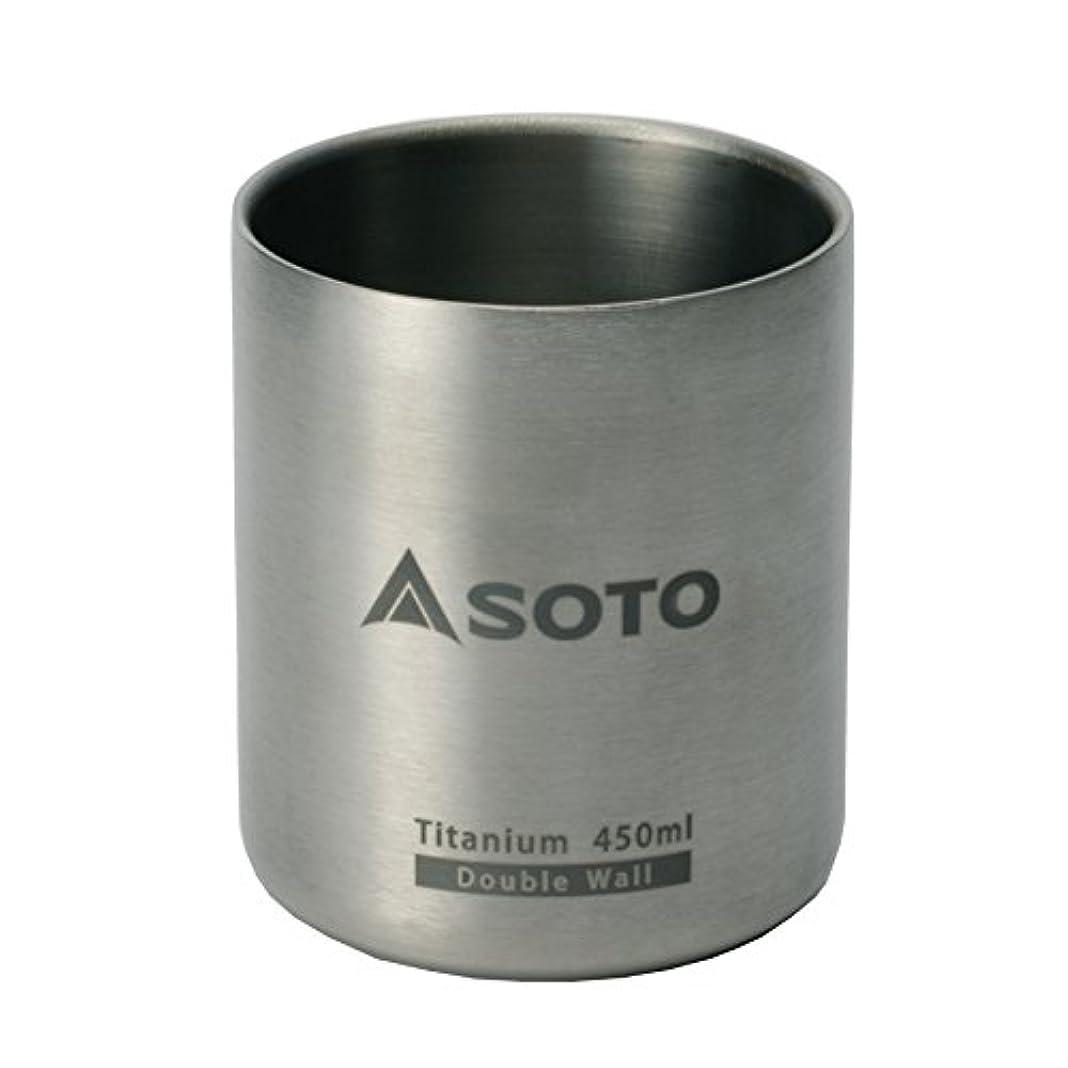 愛マラウイ風が強いソト(SOTO) エアロマグ 450ml ST-AM45