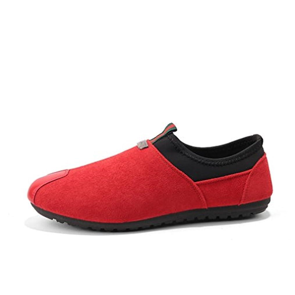 シマウマアロング複数[OM]メンズ つま先保護 ドライビングシューズ ローファー モカシン スリッポン スニーカー デッキシューズ カジュアルシューズ イングランド風 通勤 柔らかい ウォーキングシューズ 軽量 レザー 革靴