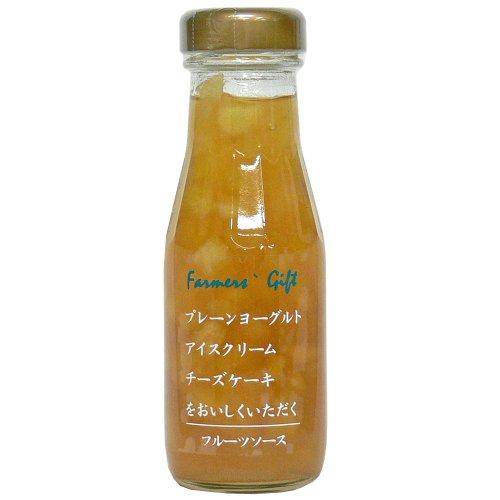 フルーツソース アップル&シナモン225g 秋冬限定品 ヨーグルト レアチーズケーキ パンケーキに