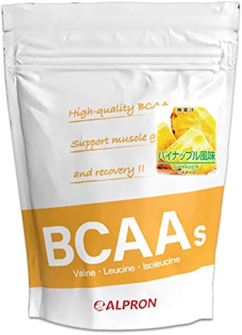 キリマンジャロ長々と列車アルプロン BCAA + シトルリン + グルタミン 1kg パイナップル風味(アミノ酸 ALPRON 粉末ドリンク 国内生産)