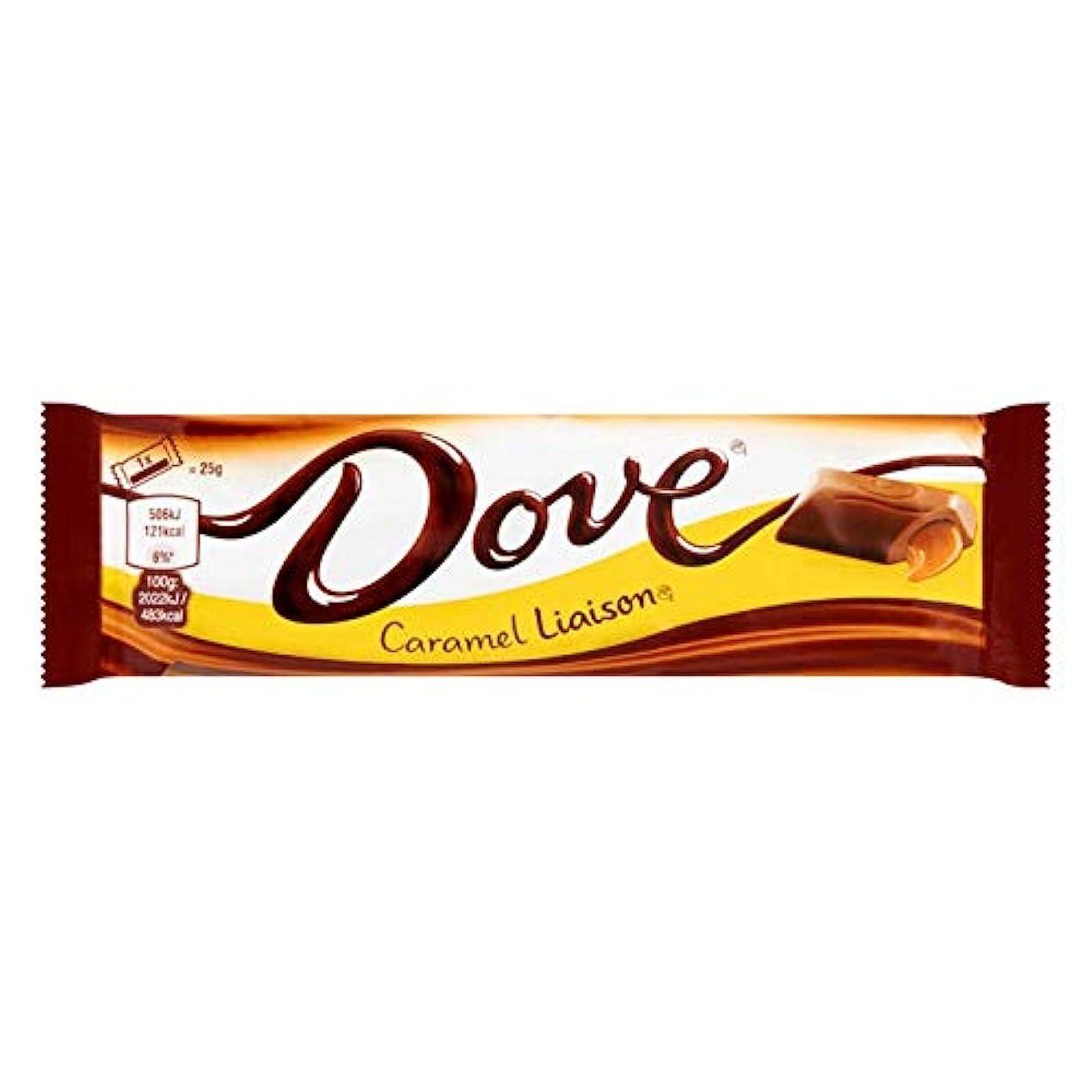 女王電気技師ブレスキャラメルチョコレートキャンディーバー | Dove | キャラメルリエゾン2 x 25g | 総重量 50 グラム