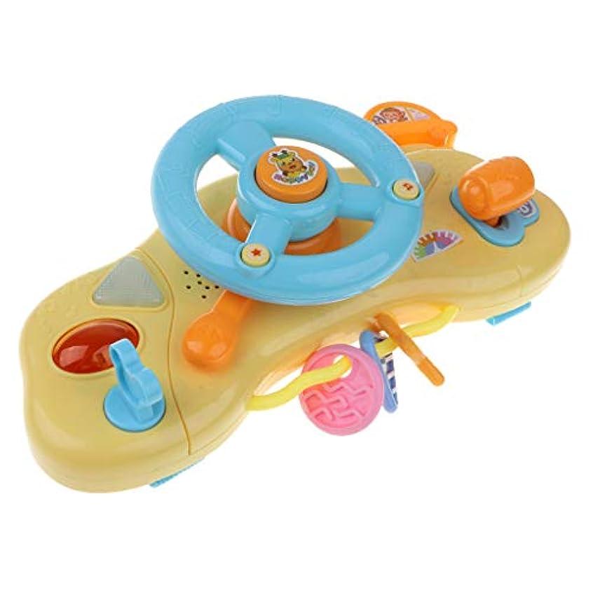 遮る刻む液体DYNWAVE ハンドル おもちゃ 車おもちゃ 電動ハンドル ライト付き 音付き ロールプレイ 発達おもちゃ - ブルー
