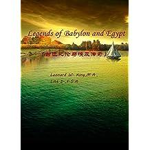 Legends of Babylon and Egypt(古巴比伦与埃及传奇)