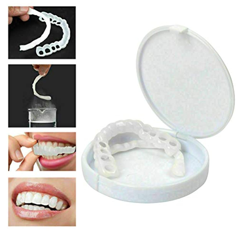 インデックスエンドウ名目上のKeemov 上歯下歯 シミュレーション 歯義歯 インスタント 笑顔 スマイル コンフォート フレックス ホワイトニングセット シリコーン ベニヤ歯 義歯ケア 偽の歯の底 化粧品 ビューティー