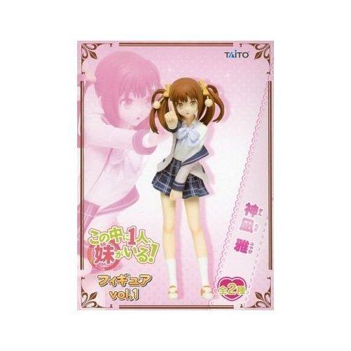 神凪雅 「この中に1人、妹がいる!」 フィギュア Vol.1