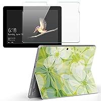 Surface go 専用スキンシール ガラスフィルム セット サーフェス go カバー ケース フィルム ステッカー アクセサリー 保護 フラワー 花 植物 001312