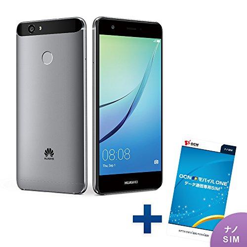 HUAWEI nova 【OCNモバイルONE SIMカード付】 (データSIM, チタニウムグレー)