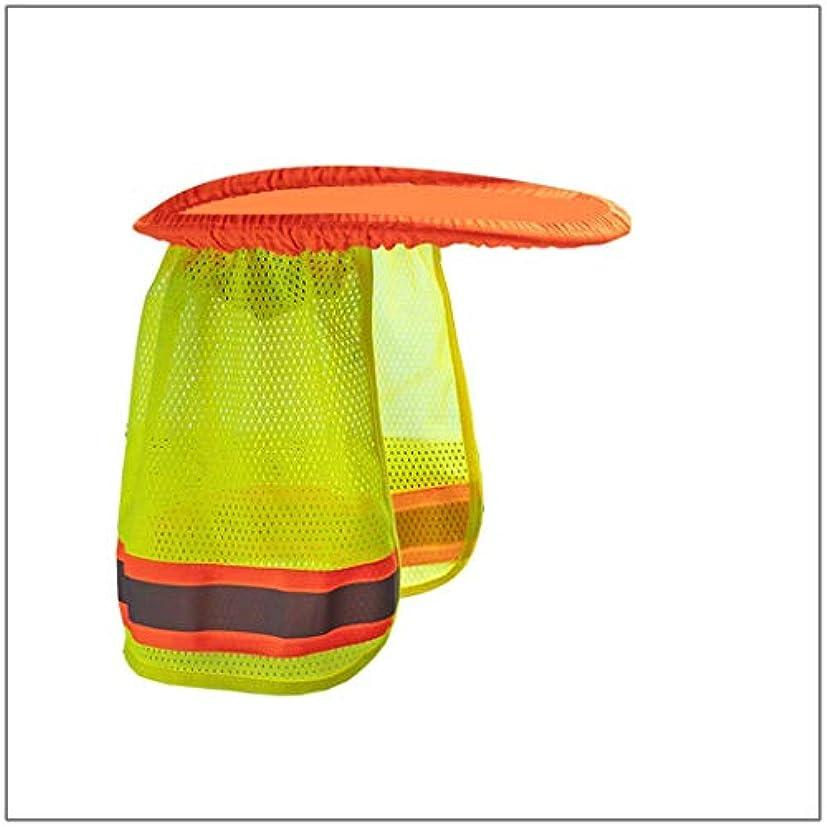 香り決して期間安全ハードハット ネックシールド ヘルメット サンシェード サンシェード 反射性 ヘルメット