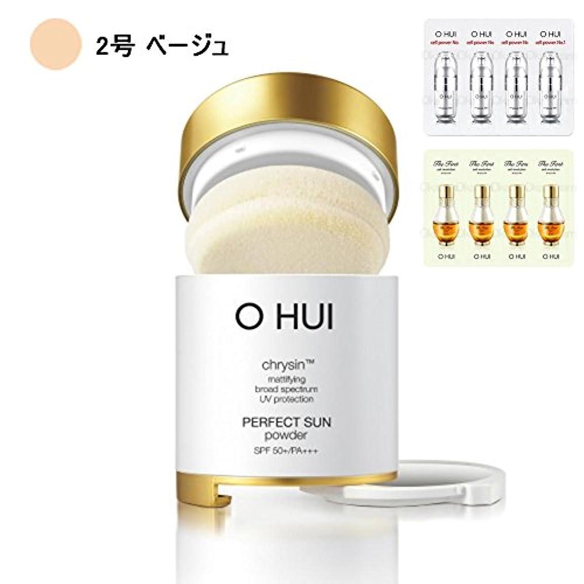 崇拝しますリーフレット注意[オフィ/O HUI]韓国化粧品 LG生活健康/OHUI OFS06 PERFECT SUN POWDER/オフィ パーフェクトサンパウダー 2号 (SPF50+/PA+++) +[Sample Gift](海外直送品)