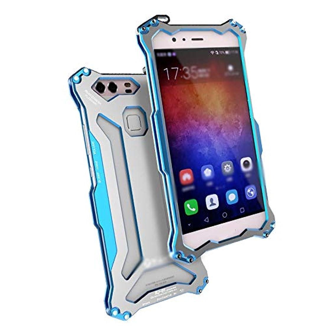 バンク資本なかなかTonglilili 電話ケース、Huawei P8、P8 Lite、P9用保護カバーウルトラライトアルミ携帯電話シェルアンチドロップ電話ケース (Color : BLUE+SILVER, Edition : P9)