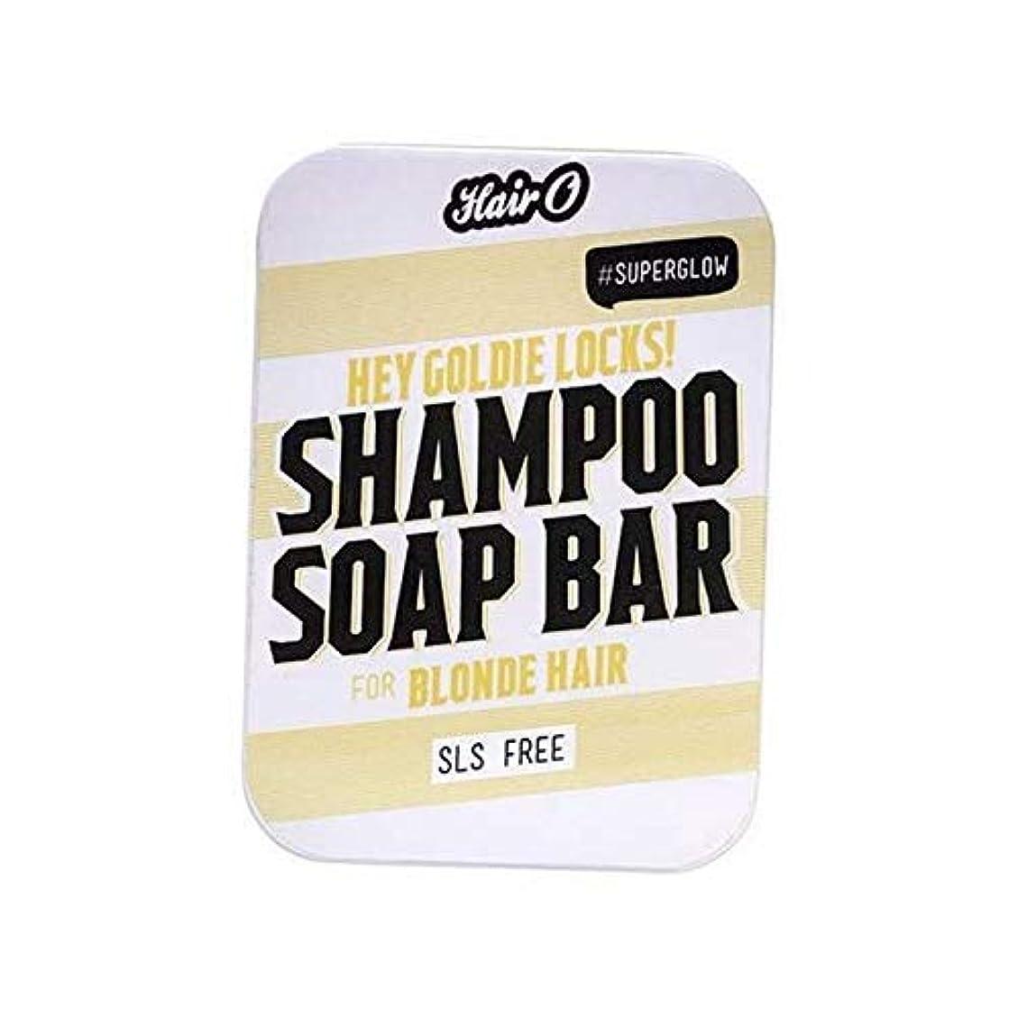 遺伝子あえて置くためにパック[Hair O ] 髪Oちょっとゴールディロックシャンプー石鹸バー100グラム - Hair O Hey Goldie Locks Shampoo Soap Bar 100g [並行輸入品]