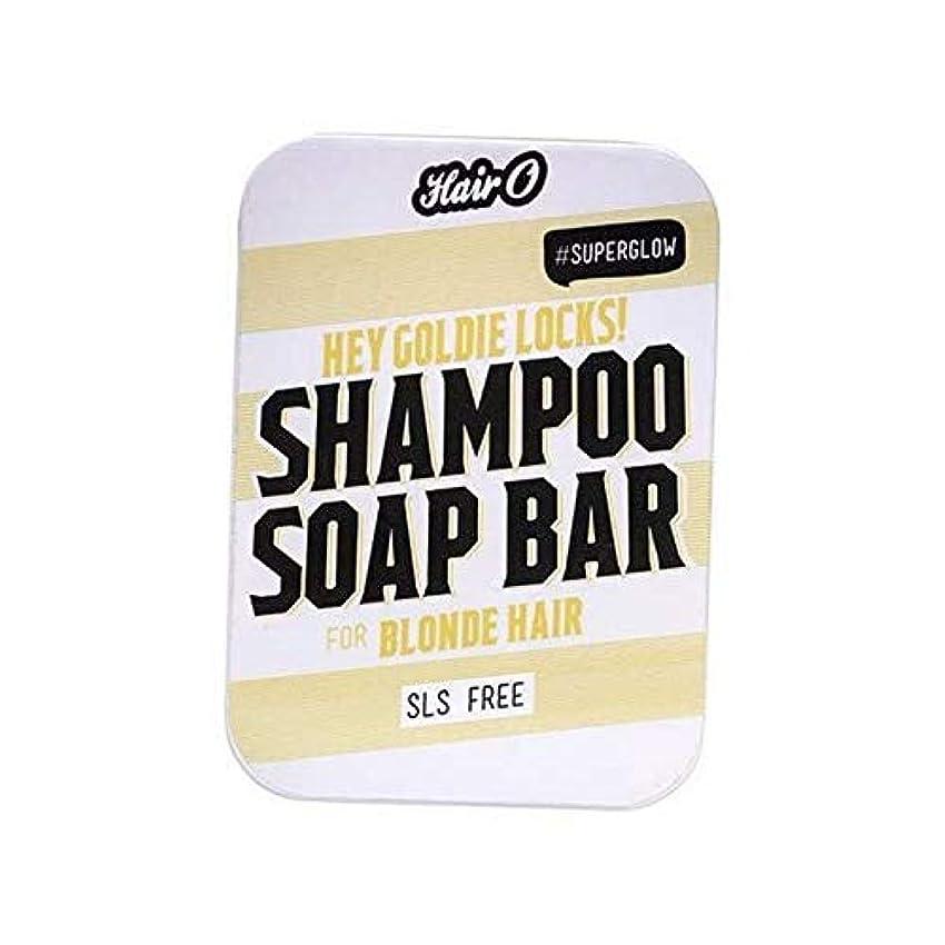 一握り運動変装[Hair O ] 髪Oちょっとゴールディロックシャンプー石鹸バー100グラム - Hair O Hey Goldie Locks Shampoo Soap Bar 100g [並行輸入品]