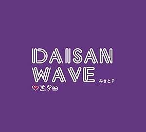 DAISAN WAVE