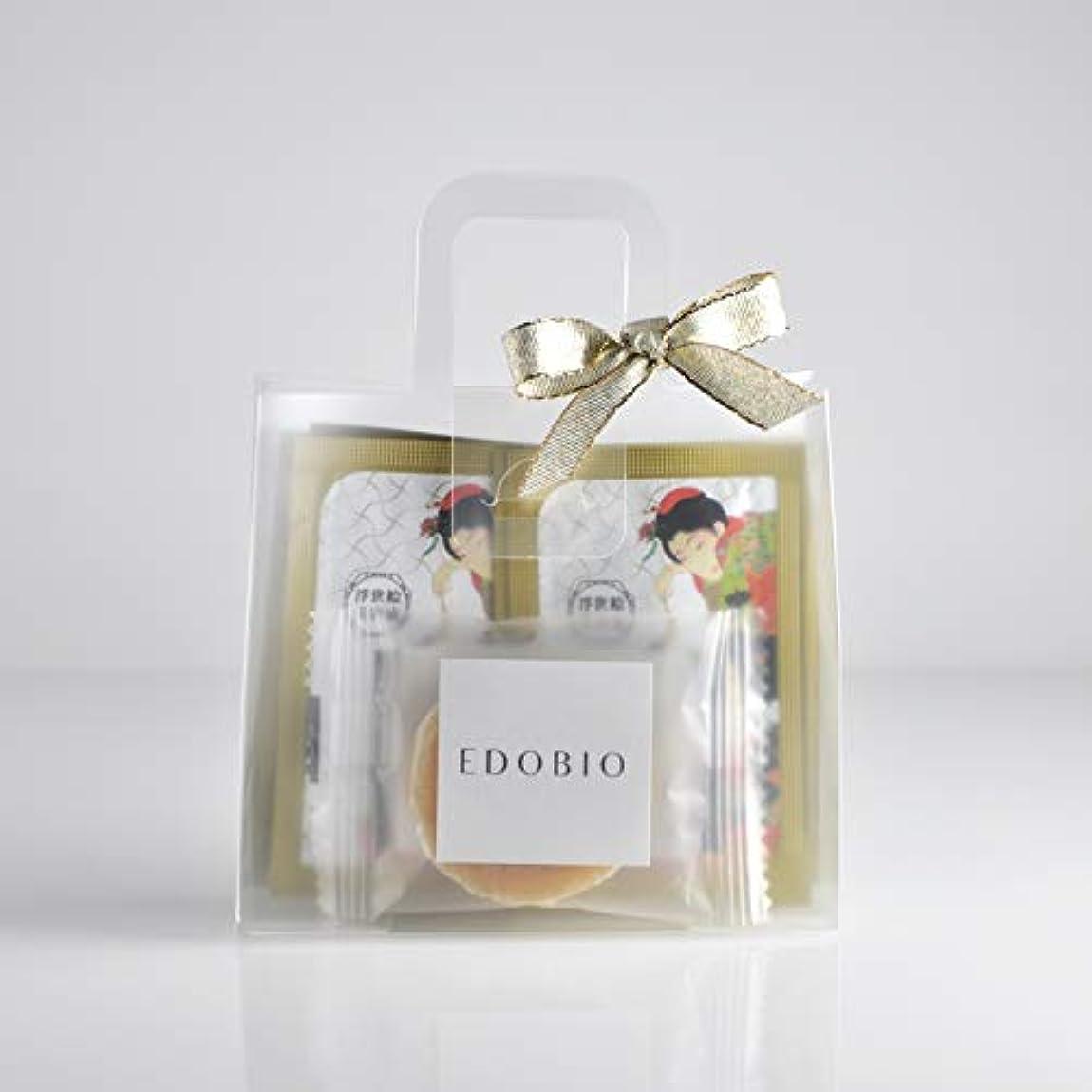 ピース浴処理EDOBIO-エドビオ- 石けん&美容液のWトライアルセット(浮世絵)