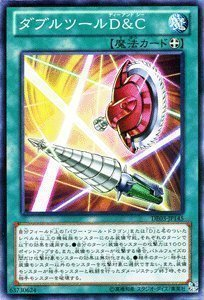 遊戯王カード 【ダブルツールD&C】 DE03-JP145-N ≪デュエリストエディション3 収録カード≫